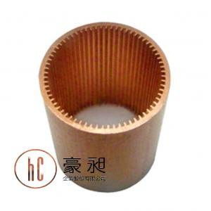 Axial Groove tube